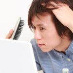 育毛剤は効果がある?育毛剤と発毛剤の違いや効果が出るまでの期間についてのイメージ
