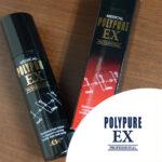 ポリピュアEX育毛剤の効果や成分のまとめ!気になる副作用や解約方法も解説のイメージ